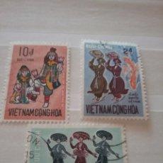 Sellos: SELLOS VIETNAM SUR MTDOS/USADOS/1971/DANZAS/TRADICION/CONSTUMBRES/FOLKLORE/VESTIDOS/TIPICOS/SOBRER/. Lote 219304812