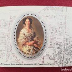 Sellos: HOJA DE BLOQUE RUSIA ARTE 2011, CON GOMA. Lote 220070045