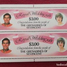 Sellos: HOJA DE BLOQUE LADY DI. PRÍNCIPES DE GALES. 1981 CON GOMA. Lote 220070250