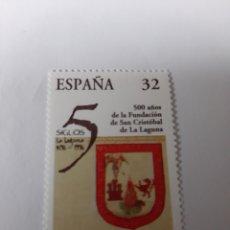 Sellos: SAN CRISTÓBAL DE LA LAGUNA 500 AÑOS FUNDACIÓN 1997 EDIFIL 3516 FILATELIA COLISEVM LUGO. Lote 221743706