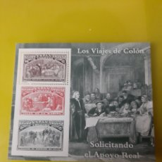Sellos: LIS VIAJES DE COLÓN SOLICITANDO APOYO REAL 1992 ESPAÑA EDIFIL 3209 FILATELIA COLISEVM. Lote 222194022