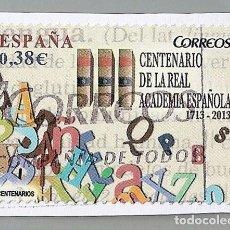 Sellos: III CENTENARIO DE LA REAL ACADEMIA ESPAÑOLA (1713-2013), SELLO 0,38 € EDIFIL 4847 - 2014. Lote 54388438