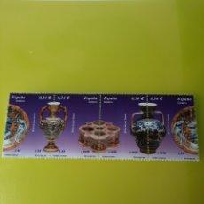 Sellos: MUSEO RUIZ DE LUNA TALAVERA CERÁMICAS ESPAÑOLA SERIE COMPLETA NUEVA EDIFIL 4543/46 2010 AÑO. Lote 222566570