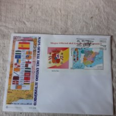 Sellos: MAPA AUTONÓMICO ESPAÑOL 1997 EDIFIL 3460 MATASELLO OFICIAL USADOS HOJA BLOQUE FILATELIA COLISEVM. Lote 222623206