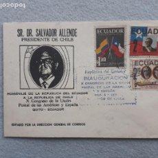 Sellos: SOBRE PRIMER DÍA. ECUADOR. SALVADOR ALLENDE. AÑO 1971.. Lote 222647523