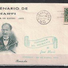 Sellos: KPD369 1953 U THE 100TH ANNIVERSARY OF THE BIRTH OF JOSE MARTI JOSE MARTI, FDC CUBA. Lote 222684441