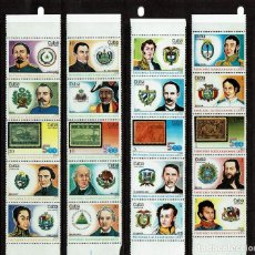 Sellos: CUBA PERSONAJES DE LA HISTORIA LATINOAMERICANA 1988. Lote 223648246
