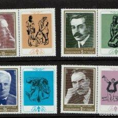 Sellos: BULGARIA SERIE PERSONAJES 1977. Lote 223682618