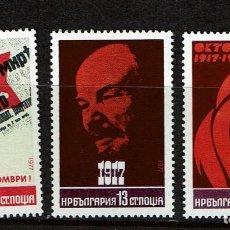 Sellos: BULGARIA SERIE PARTIDO COMUNISTA 1977. Lote 223683420