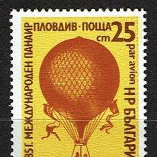 Sellos: BULGARIA GLOBO AEROSTATICO 1977. Lote 223688871