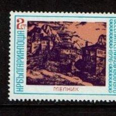 Sellos: BULGARIA 1976. Lote 223689592
