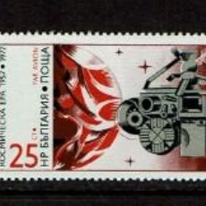 Sellos: BULGARIA AEROESPACIAL1977. Lote 223690663