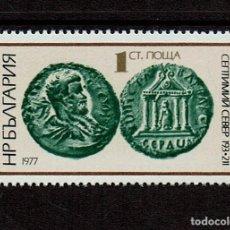 Sellos: BULGARIA MONEDAS ANTIGUAS 1977. Lote 223690900