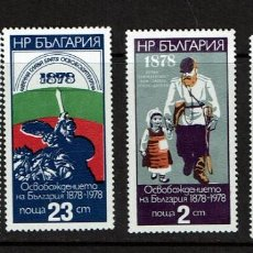 Sellos: BULGARIA 1978. Lote 223692348