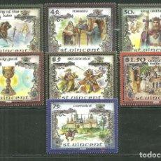 Sellos: SAN VICENTE 1986 IVERT 961/8 *** LA LEYENDA DEL REY ARTURO - HISTORIA. Lote 224490182