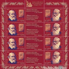 Sellos: RUS2609ML RUSSIA 2020 MNH OUTSTANDING HISTORIANS OF RUSSIA. Lote 225351695