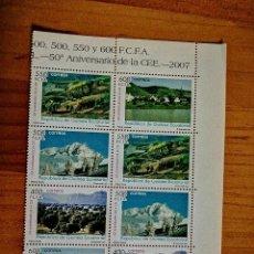 Sellos: GUINEA ECUATORIAL - TIRA 8 SELLOS NUEVOS - AÑO 2007 - 50 ANIVERSARIO DE LA CEE. Lote 225911445