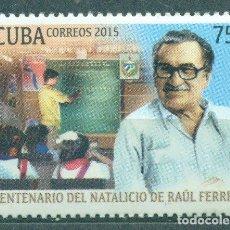 Sellos: 5947 CUBA 2015 MNH THE 100TH ANNIVERSARY OF THE BIRTH OF RAUL FERRER PEREZ, 1915-1993. Lote 226310561