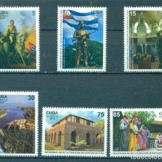 Sellos: 5998 CUBA 2015 MNH THE 500TH ANNIVERSARY OF THE CITY OF SANTIAGO. Lote 226310776