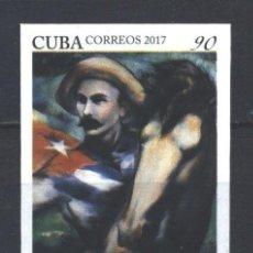 Sellos: 6221NP-1 CUBA 2017 MNH THE 20TH ANNIVERSARY OF THE MARTIANO'S STUDY PROGRAM. Lote 226311231
