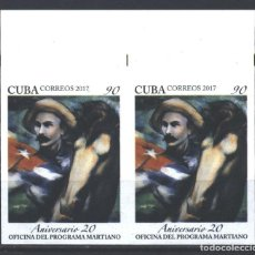Sellos: 6221NP-2 CUBA 2017 MNH THE 20TH ANNIVERSARY OF THE MARTIANO'S STUDY PROGRAM. Lote 226311245