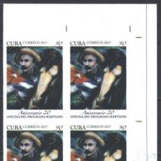 Sellos: 6221NP-4 CUBA 2017 MNH THE 20TH ANNIVERSARY OF THE MARTIANO'S STUDY PROGRAM. Lote 226311256