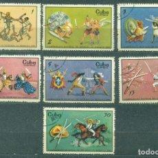 Sellos: 1512 CUBA 1969 U WORLD FENCING CHAMPIONSHIPS, HAVANA. Lote 226311675