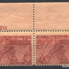 Sellos: 195 CUBA 1944 MNH THE 450TH ANNIVERSARY OF DISCOVERY OF AMERICA. Lote 226311788