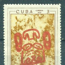 Sellos: 1585 CUBA 1970 NG THE 30TH ANNIVERSARY OF THE CUBAN SPELEOLOGICAL SOCIETY. Lote 226312553