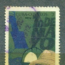 Sellos: 1773-2 CUBA 1972 U THE LABOUR DAY. Lote 226313038