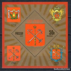 Sellos: RU1892 RUSSIA 2012 MNH COAT OF ARMS - ST. PETERSBURG. Lote 226313345