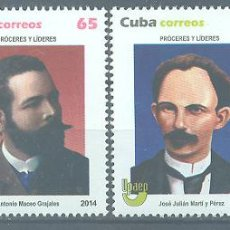 Sellos: 5770-2 CUBA 2014 MNH AMERICA UPAEP HEROES AND LEADERS. Lote 226313511
