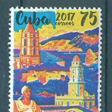 Sellos: 6261 CUBA 2017 MNH THE 70TH ANNIVERSARY OF CUBAN MEMBERSHIP OF UNESCO. Lote 226313820