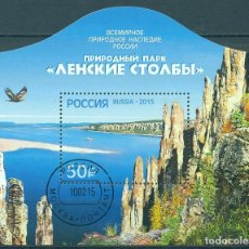 Sellos: RU2161 RUSSIA 2015 U UNESCO WORLD HERITAGE - LENA PILLARS NATIONAL PARK. Lote 226314150