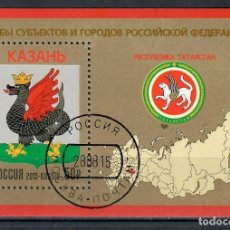 Sellos: RU2241-2 RUSSIA 2015 U RUSSIAN FEDERATION - REPUBLIC OF TATARSTAN. Lote 226314360