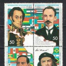 Sellos: 3723-3 CUBA 1993 MNH ERROR - LATIN-AMERICAN INTEGRATION. Lote 226317045