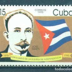 Sellos: 3817-2 CUBA 1995 MNH THE 100TH ANNIVERSARY OF THE WAR OF INDEPENDENCE. Lote 226317146
