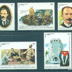 Sellos: 3833 CUBA 1995 MNH THE 100TH ANNIVERSARY OF THE DEATH OF JOSE MARTI, 1853-1895. Lote 226317205