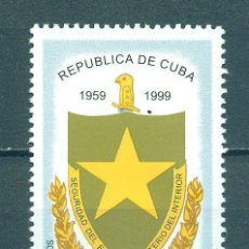 Sellos: 4214 CUBA 1995 MNH THE 40TH ANNIVERSARY OF THE STATE SECURITY DEPARTMENT OF THE MINISTRY OF THE INTE. Lote 226317840