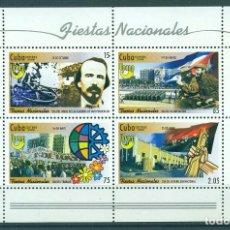 Sellos: 5151 CUBA 2008 MNH AMERICA - IMPORTANT EVENTS. Lote 226318591
