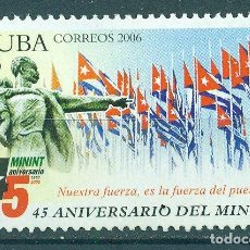 Sellos: 4823 CUBA 2006 MNH THE 45TH ANNIVERSARY OF THE MINISTRY OF THE INTERIOR. Lote 226318595