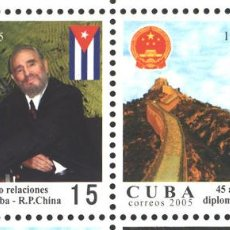 Sellos: 4747 CUBA 2005 MNH THE 45TH ANNIVERSARY OF THE DIPLOMATIC RELATIONS WITH CHINA. Lote 226318598