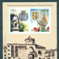 Sellos: 4853 CUBA 2006 MNH THE 7TH HISPANO-CUBAN PHILATELIC EXPOSITION, GRANADA. Lote 226318630