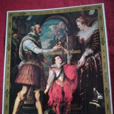 Sellos: HOJA DE BLOQUE ARTE REY HENRY IV. Lote 226859635