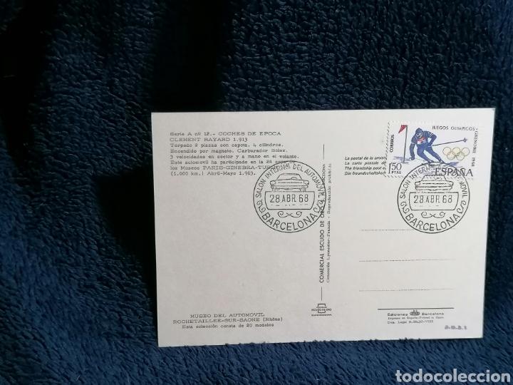Sellos: España. Lote sellos sobres Exposiciones filatelicas Barcelona - Foto 4 - 229226970