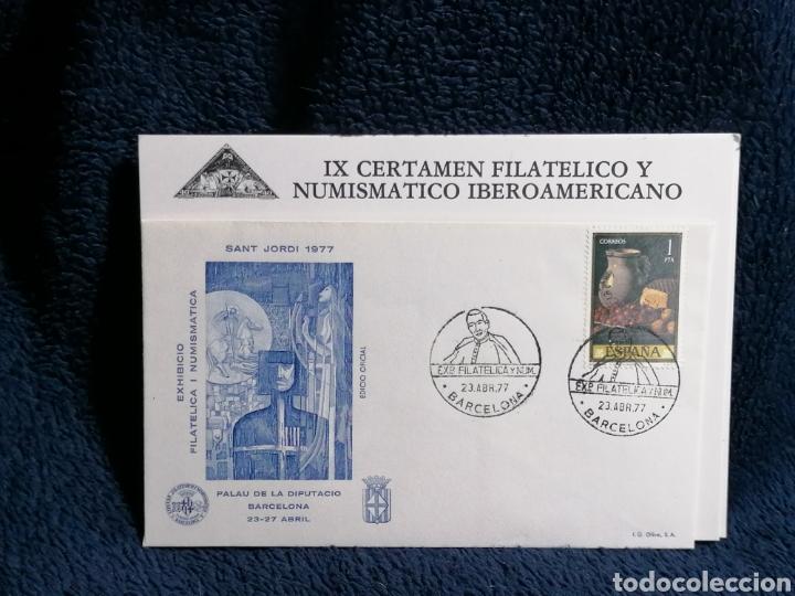 Sellos: España. Lote sellos sobres Exposiciones filatelicas Barcelona - Foto 5 - 229226970