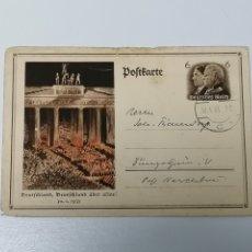 Sellos: ALEMANIA LLEGADA AL PODER HITLER 1934. Lote 229811780