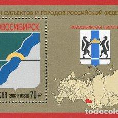 Sellos: RUS2356 RUSSIA 2018 MNH NOVOSIBIRSK REGION. Lote 229932780
