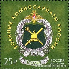 Sellos: RUS2334 RUSSIA 2018 MNH 100 YEARS OF MILITARY COMMISSARIATS. Lote 229932800