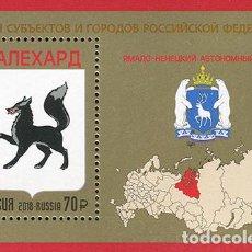 Sellos: RUS2357 RUSSIA 2018 MNH YAMALO-NENETS AUTONOMOUS DISTRICT. Lote 231284150
